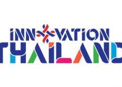 ชวนคนไทยรับรู้และภูมิใจนวัตกรรมไทย